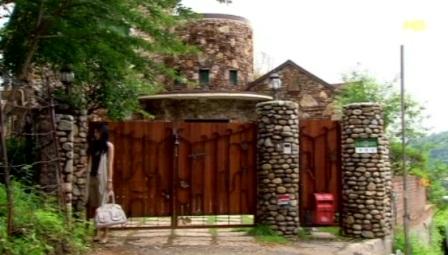 Rumah Han-sung