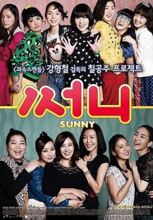 sunny_korean_movie